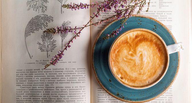Кафето от Бог
