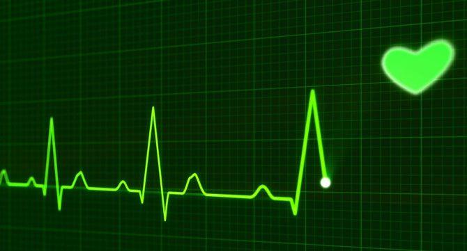 Болното сърце се лекува с любящо сърце